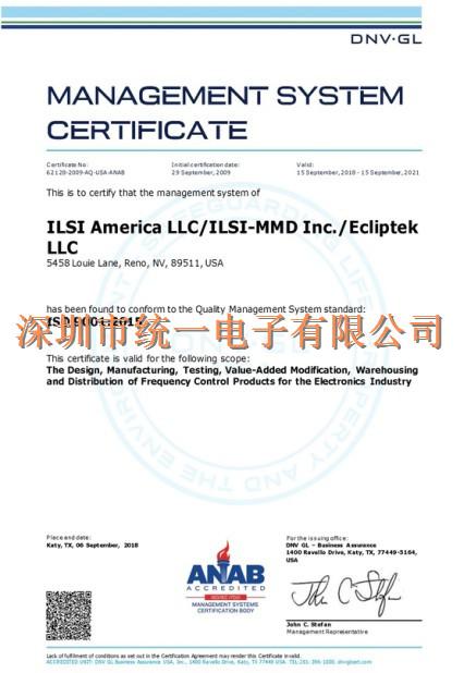 ILSI晶振质量符合国际标准化
