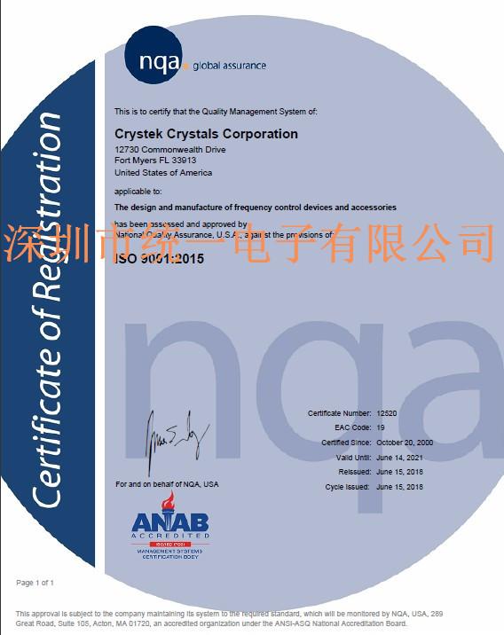 Crystek晶振均符合国际ROHS以及ISO9001认证