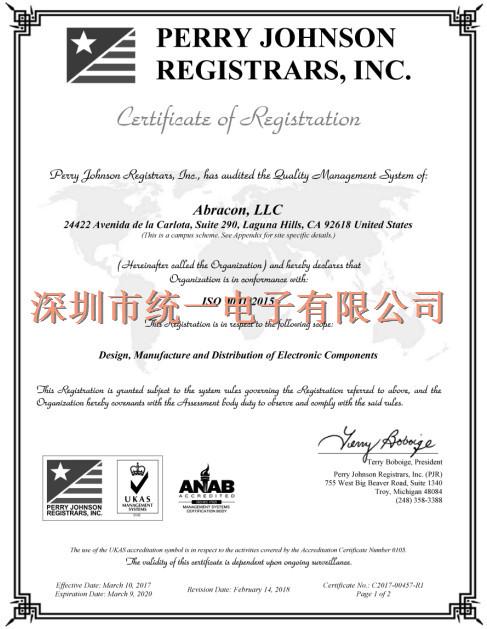ABRACON获得ISO9001的高品质ABM2-8.192MHZ-D4Y-T晶振