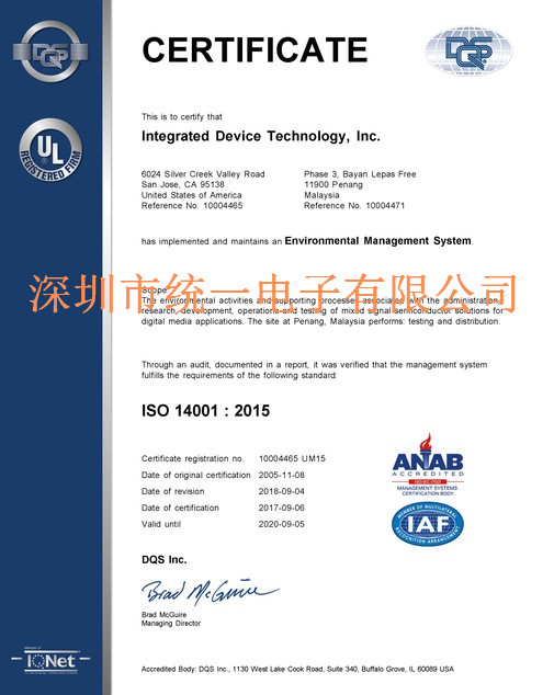IDT晶振开展环保工作并获得国际标准认证