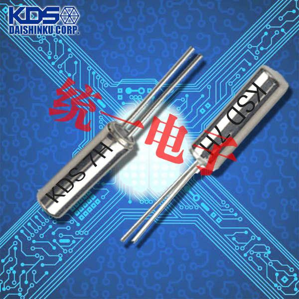KDS晶振,石英晶振,DT-26晶振