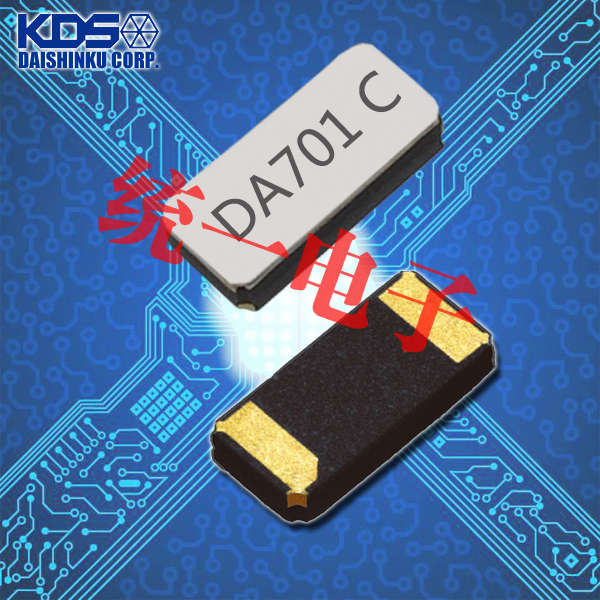 KDS晶振,32.768K,贴片晶振,DST310S晶振