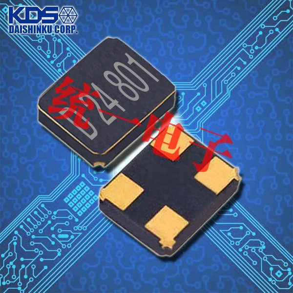 KDS晶振,贴片晶振,DSX211G晶振,石英晶体谐振器