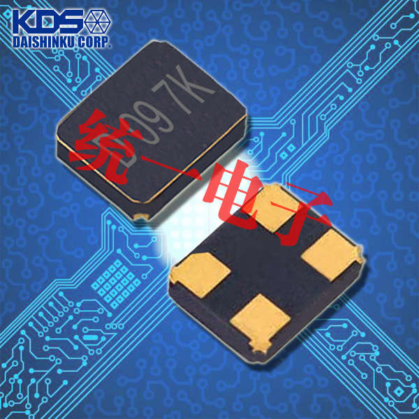 KDS晶振,贴片晶振,DSX321G晶振,石英晶体谐振器