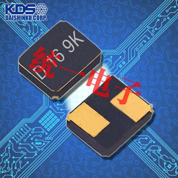 KDS晶振,贴片晶振,DSX320G晶振,大真空石英晶振