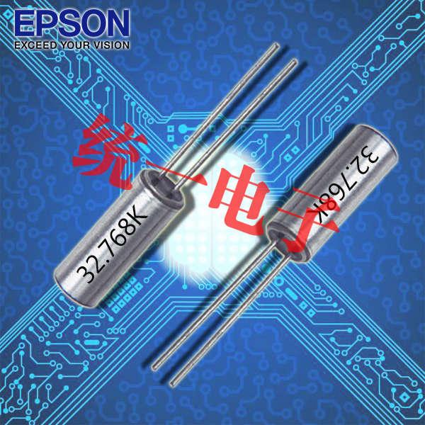 爱普生晶振,圆柱晶振,C-005R晶振,C-005R 32.7680K-AC晶振