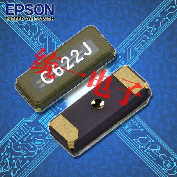 爱普生晶振,贴片晶振,FC-255晶振,FC-255 32.7680K-A3晶振