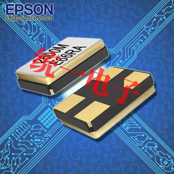 爱普生晶振,贴片晶振,FA-128晶振,FA-128 32.0000MF20X-K5晶振