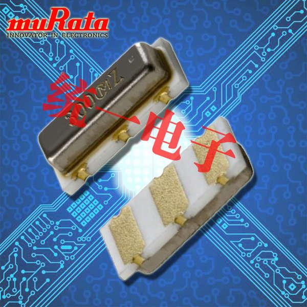 村田晶振,陶瓷晶振,CSTCE20M0V13L99-R0晶振