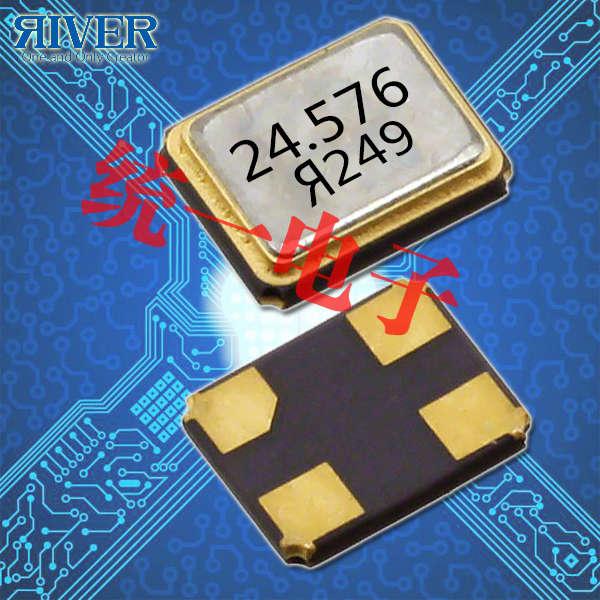 大河晶振,贴片晶振,FCX-08晶振