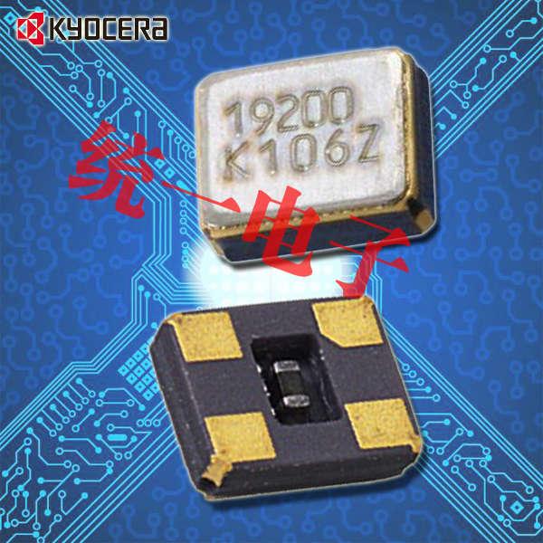 京瓷晶振,贴片晶振,CX2520DB晶振,CX2520DB19200H0KFQC2晶振