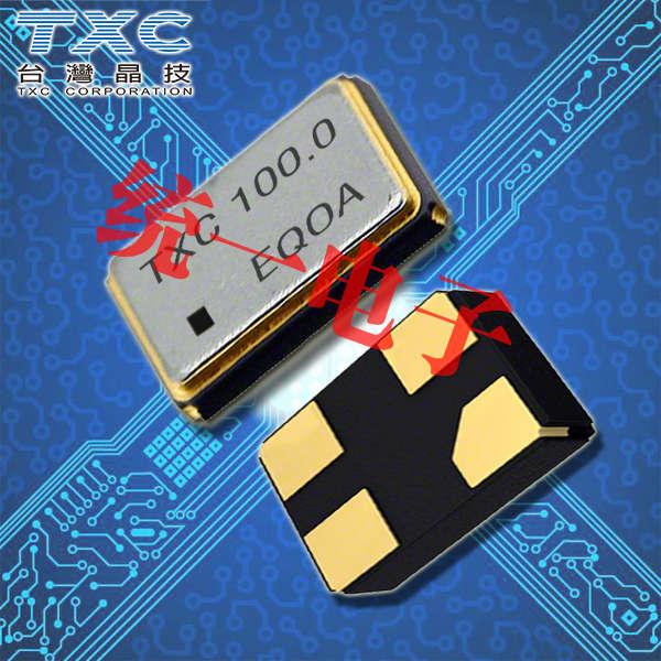 TXC晶振,贴片晶振,7BT晶振,石英晶体谐振器