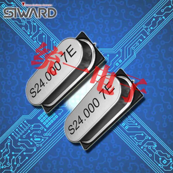 希华晶振,贴片晶振,LP-4.2S晶振,石英晶体谐振器