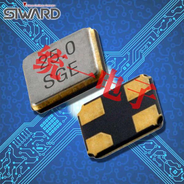 希华晶振,贴片晶振,SX-2520晶振,石英晶体谐振器