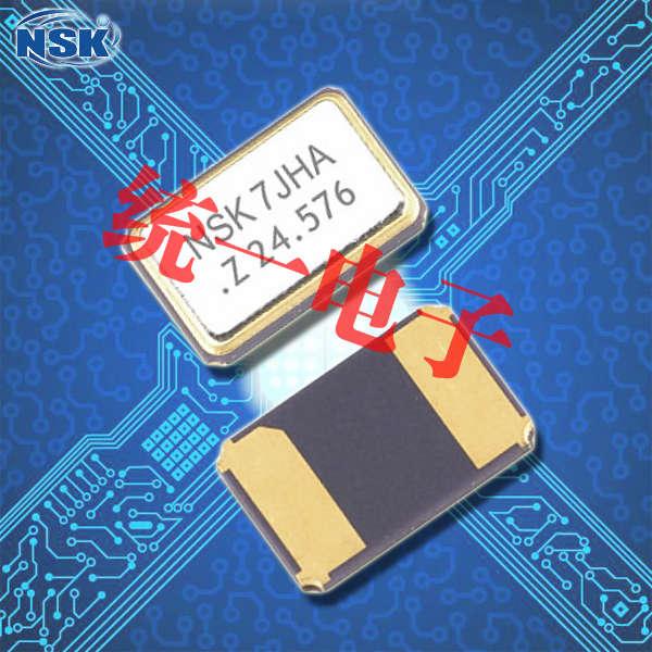 津绽晶振,贴片晶振,NXH-53-AP2-SEAM晶振