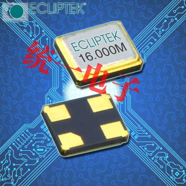 日蚀晶振,贴片晶振,EA1620HA08-20.000M晶振,石英晶振