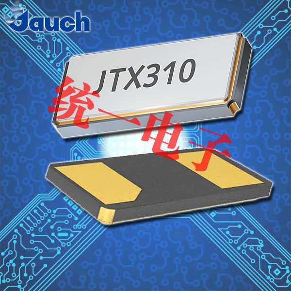 Jauch晶振,石英晶振,JTX520晶振