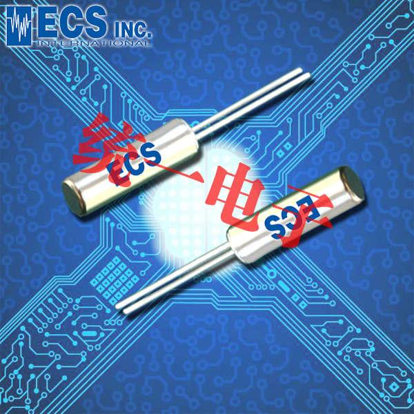 ECS晶振,石英晶振,ECS-3X8X晶振,圆柱晶振