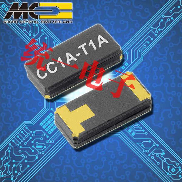 微晶晶振,贴片晶振,CC1A-T1AH晶振