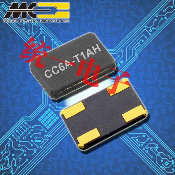 微晶晶振,贴片晶振,CC6A-T1AH晶振,石英晶体谐振器