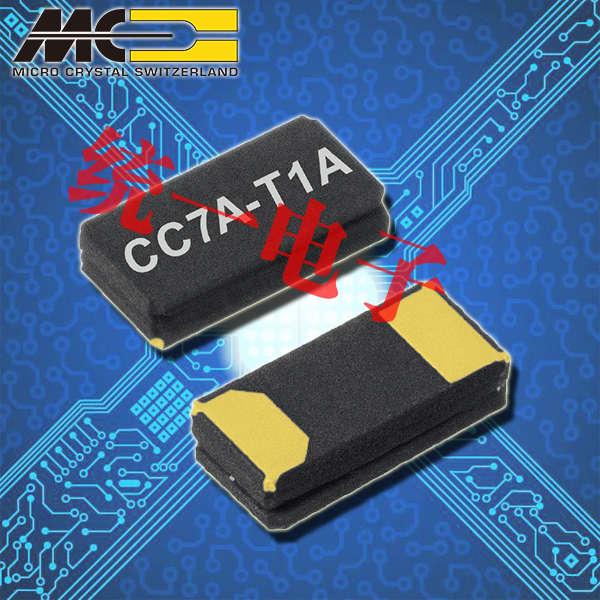 微晶晶振,贴片晶振,CC7A-T1A晶振,石英晶体谐振器
