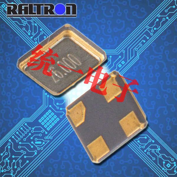 拉隆晶振,贴片晶振,R2520晶振,石英晶体谐振器