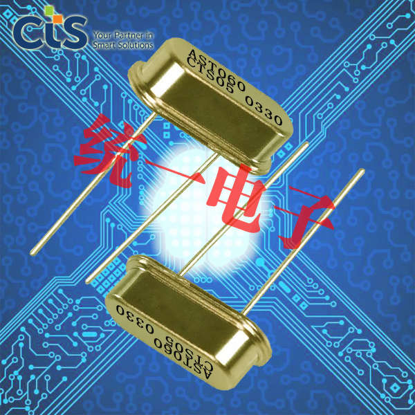 CTS晶振,贴片晶振,ATS-SM晶振,ATS08ASM-1E晶振