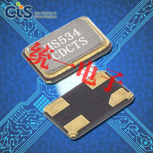 CTS晶振,贴片晶振,HS534晶振,石英晶体谐振器