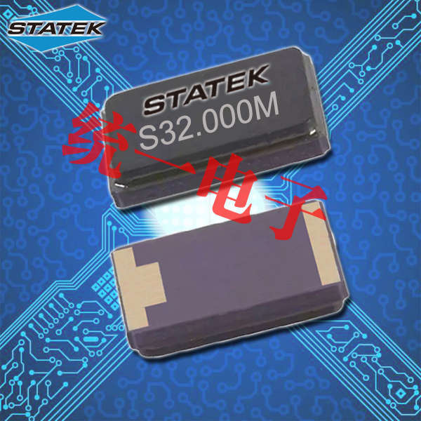 Statek晶振,石英晶振,CX9HT晶振,压电石英晶体