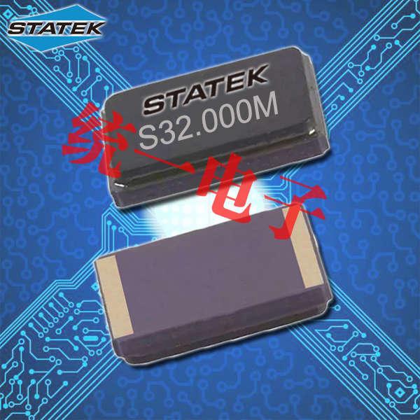 Statek晶振,石英晶振,CX11L晶振