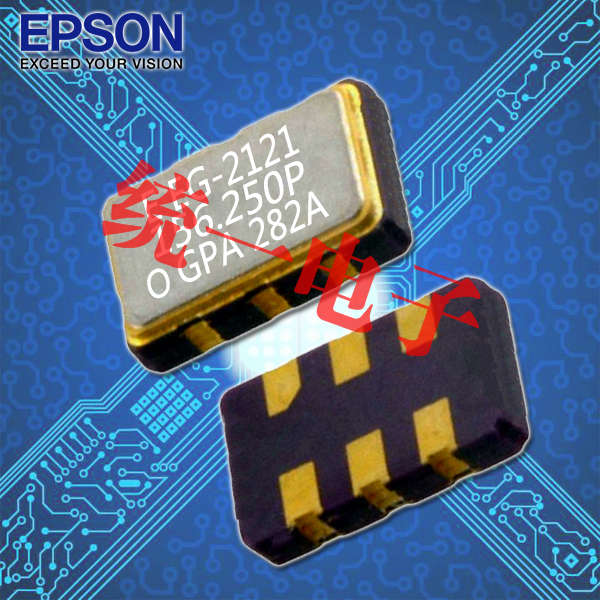 爱普生晶振,贴片晶振,EA-2102CB晶振