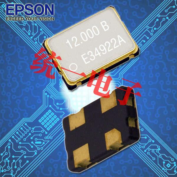 爱普生晶振,贴片晶振,EG-2001CA晶振