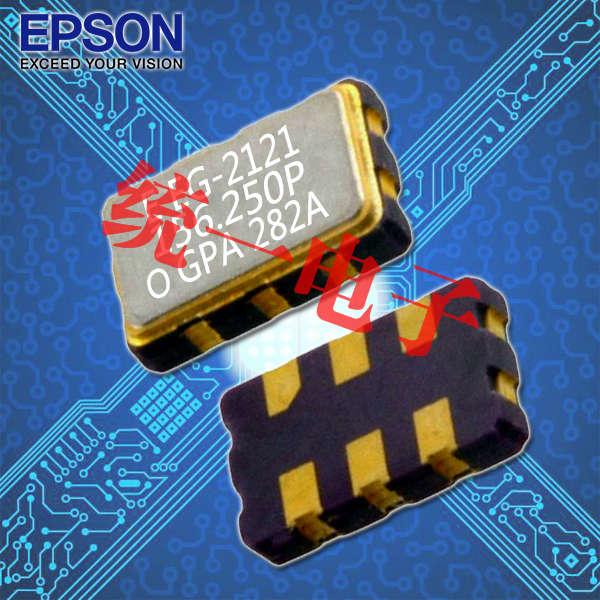 爱普生晶振,贴片晶振,EG-2101CA晶振