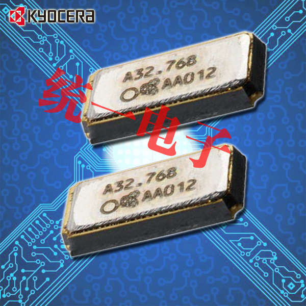 京瓷晶振,贴片晶振,KC3215A晶振