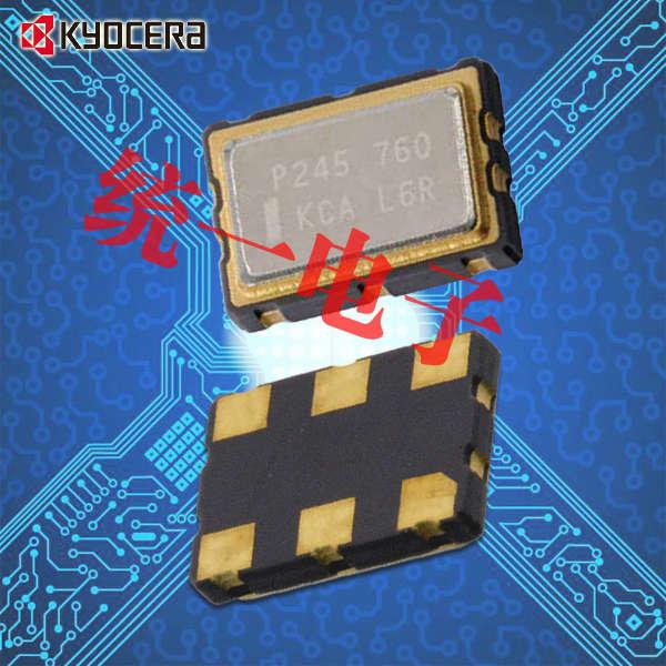 京瓷晶振,贴片晶振,KC5032PP2晶振