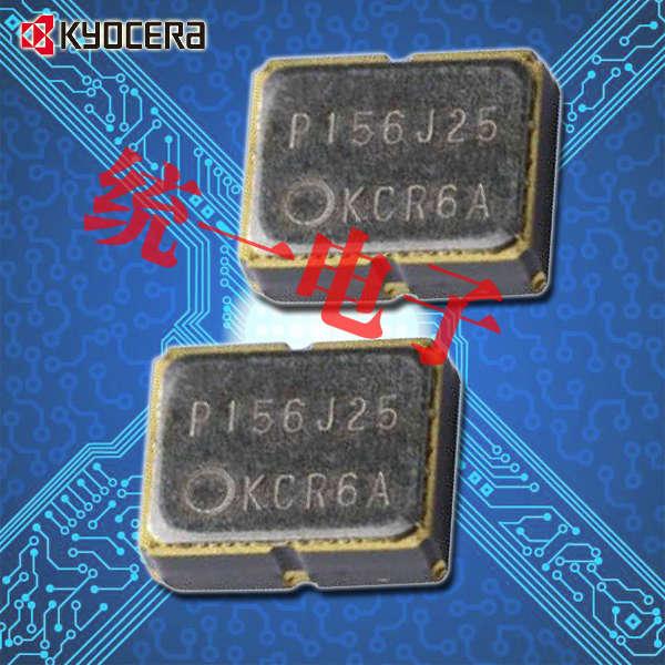 京瓷晶振,贴片晶振,KR3225Y晶振