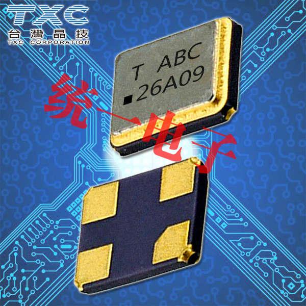 TXC晶振,贴片晶振,8J晶振