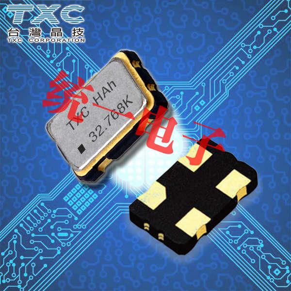 TXC晶振,贴片晶振,7CZ晶振