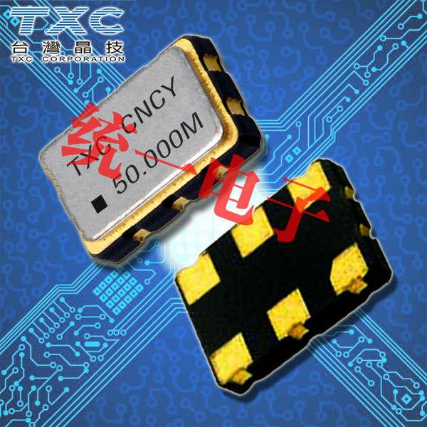 TXC晶振,贴片晶振,CF晶振