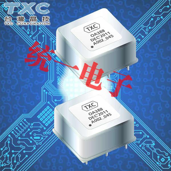 TXC晶振,贴片晶振,OC晶振