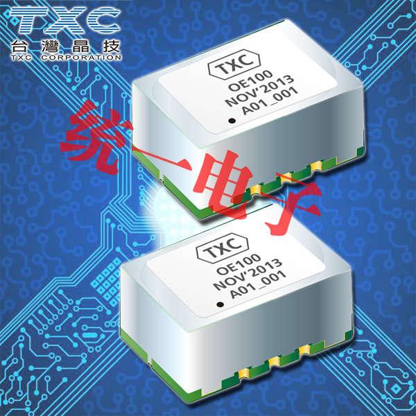 TXC晶振,贴片晶振,OE晶振