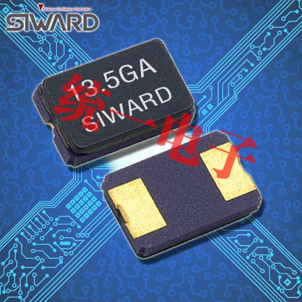 希华晶振,贴片晶振,GX-50322晶振