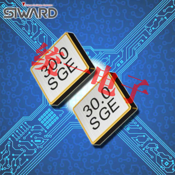 希华晶振,贴片晶振,CSX-1612晶振