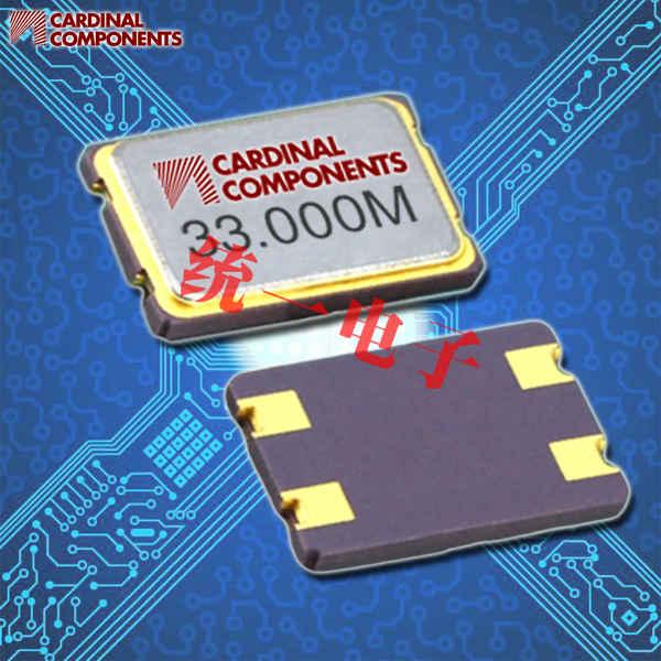 Cardinal晶振,贴片晶振,CX5晶振