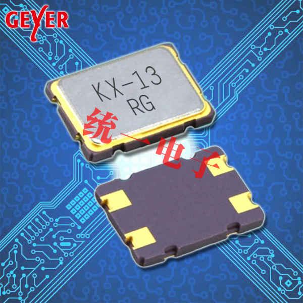 GEYER晶振,贴片晶振,KX-13晶振