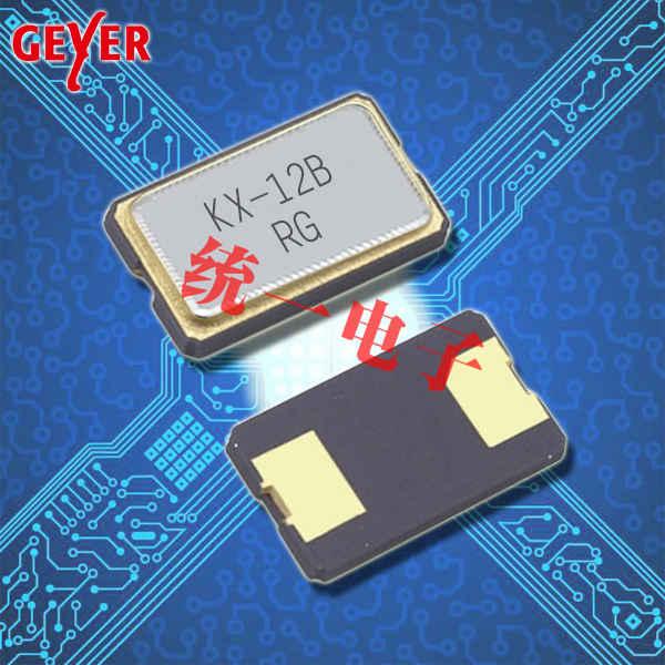 GEYER晶振,贴片晶振,KX–12B晶振