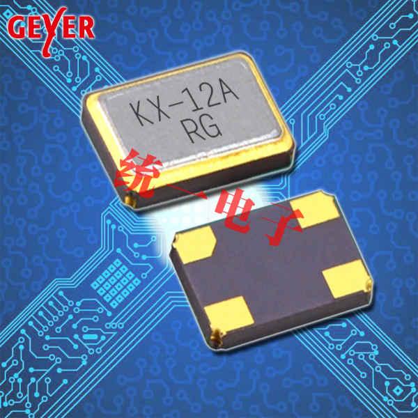 GEYER晶振,贴片晶振,KX–12A晶振