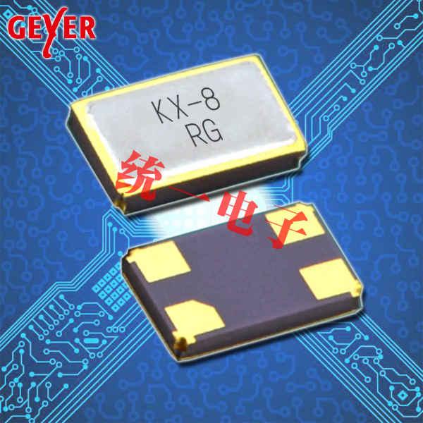 GEYER晶振,贴片晶振,KX–8晶振