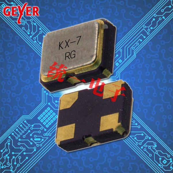 GEYER晶振,贴片晶振,KX–7晶振