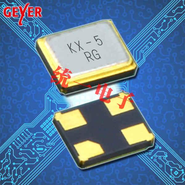 GEYER晶振,贴片晶振,KX–5晶振
